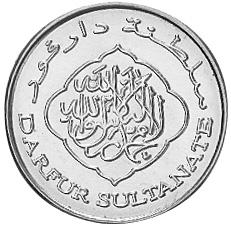 Sudan DARFUR 5 Dinars obverse