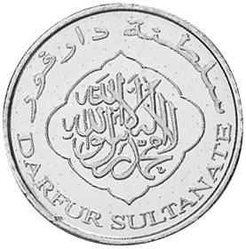 Sudan DARFUR 25 Dinars obverse