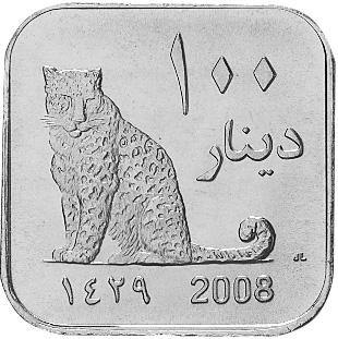 Sudan DARFUR 100 Dinars reverse