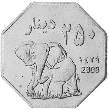 Sudan DARFUR 250 Dinars reverse