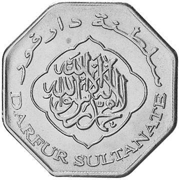 Sudan DARFUR 250 Dinars obverse