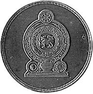 Sri Lanka 25 Cents obverse