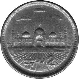 Pakistan 2 Rupees reverse