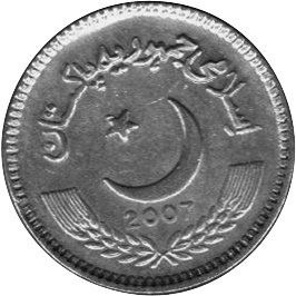 Pakistan 2 Rupees obverse