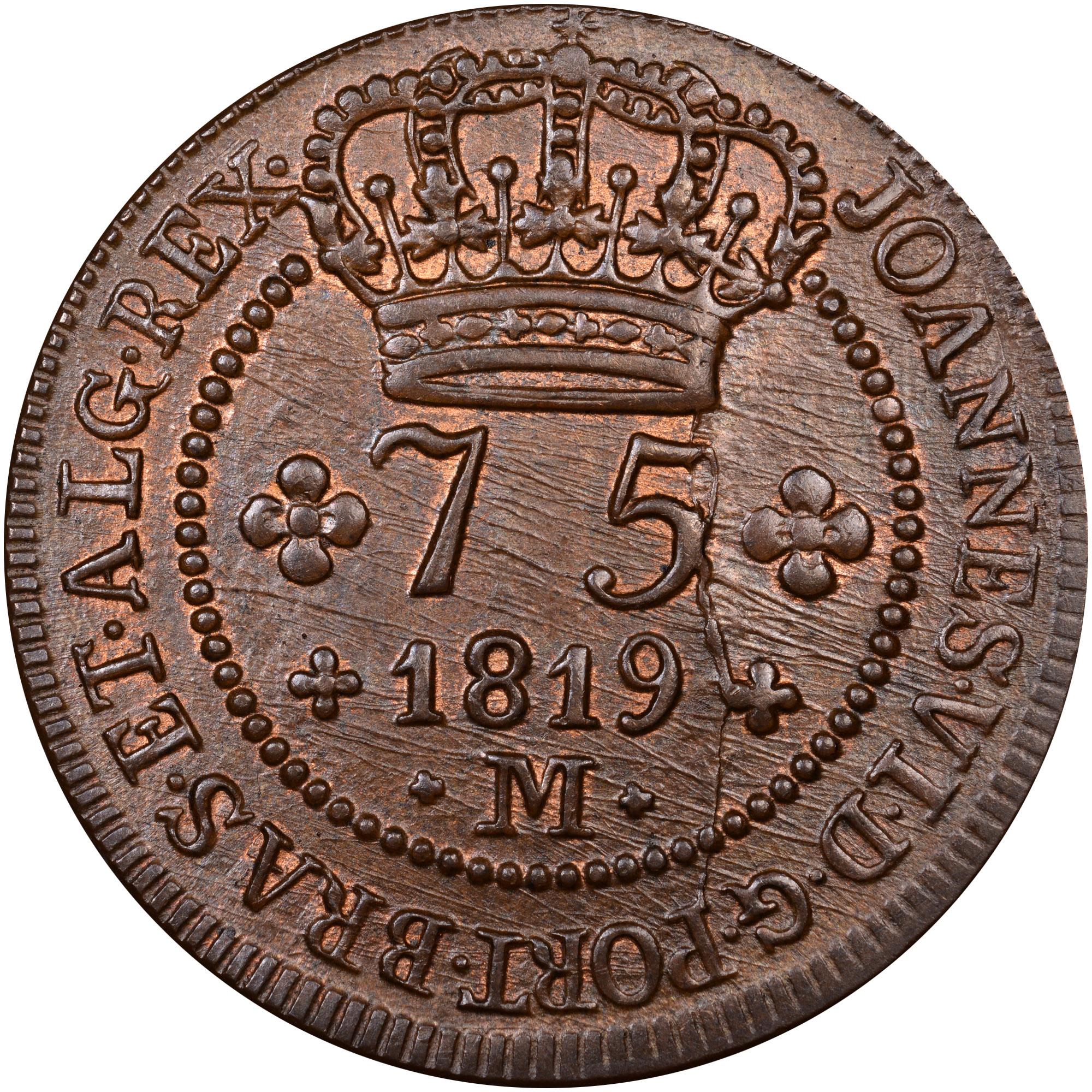 1818-1821 Brazil 75 Reis obverse