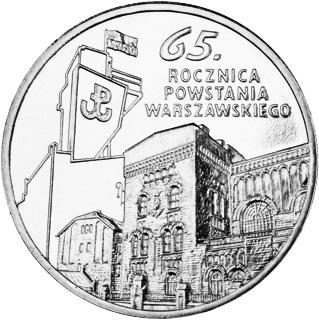 Poland 2 ZÅ'ote reverse