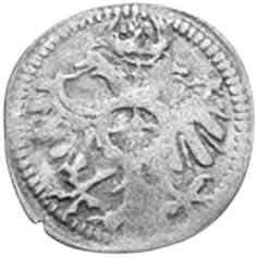 German States NORTHEIM 3 Pfennig, Dreier reverse