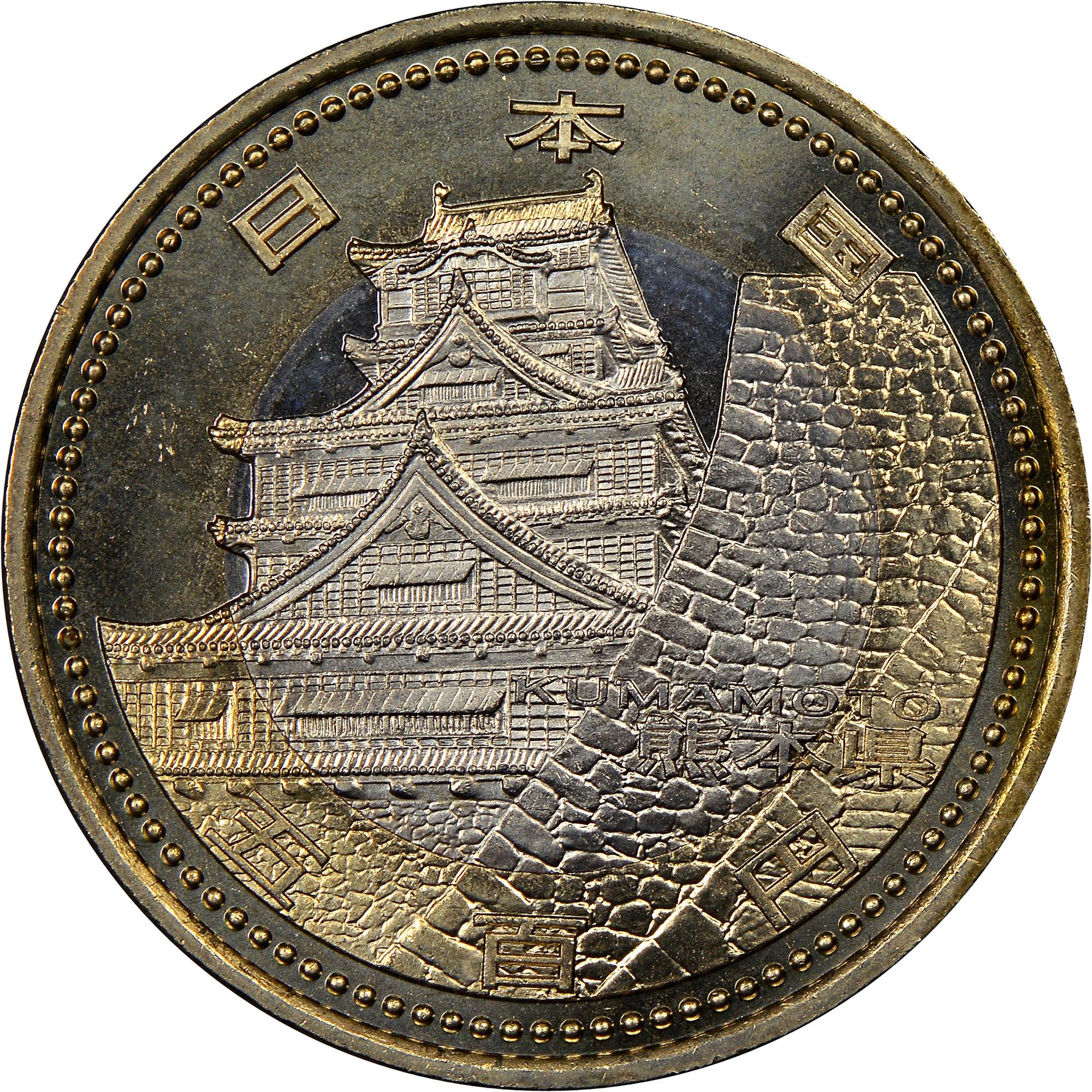 Japan 500 Yen obverse
