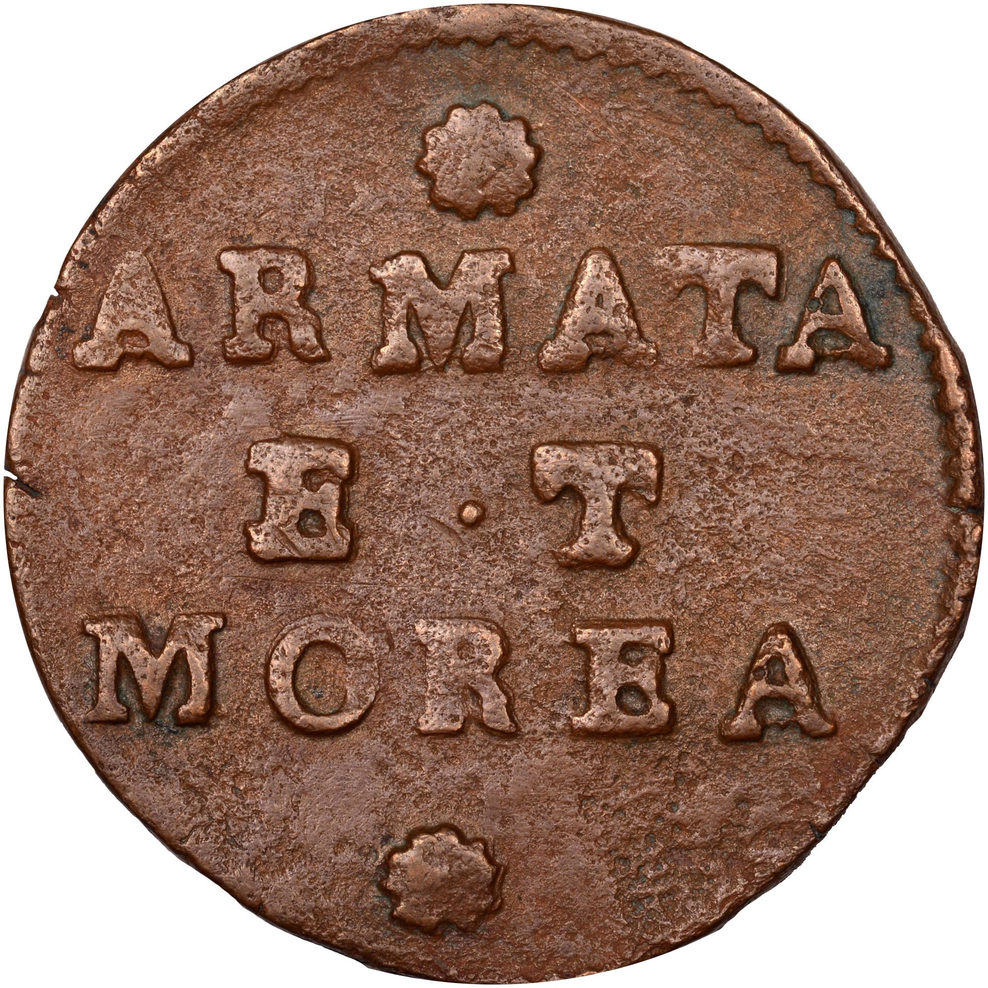 Italian States VENICE-ARMATA AND MOREA Gazzetta reverse
