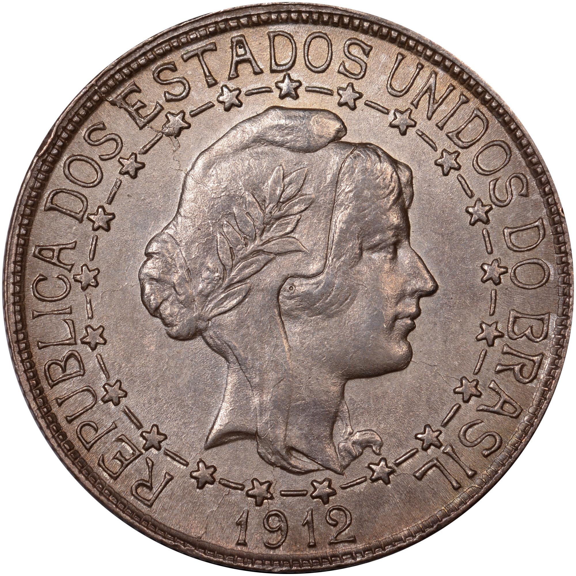 1912 Brazil 500 Reis obverse