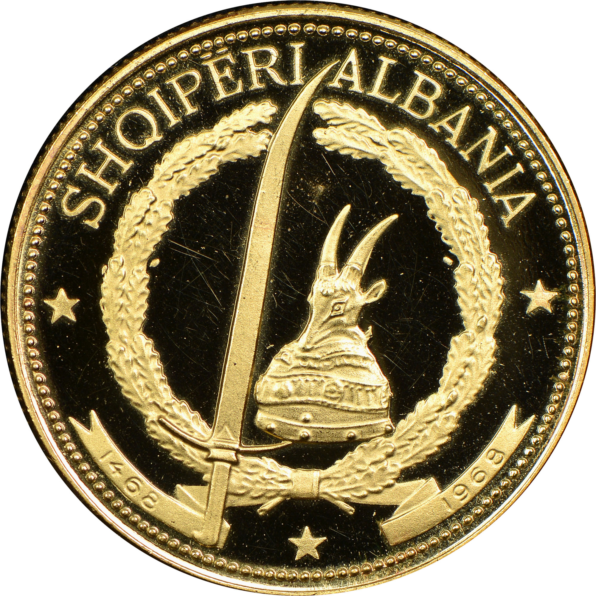 1968 Albania 20 Leke obverse
