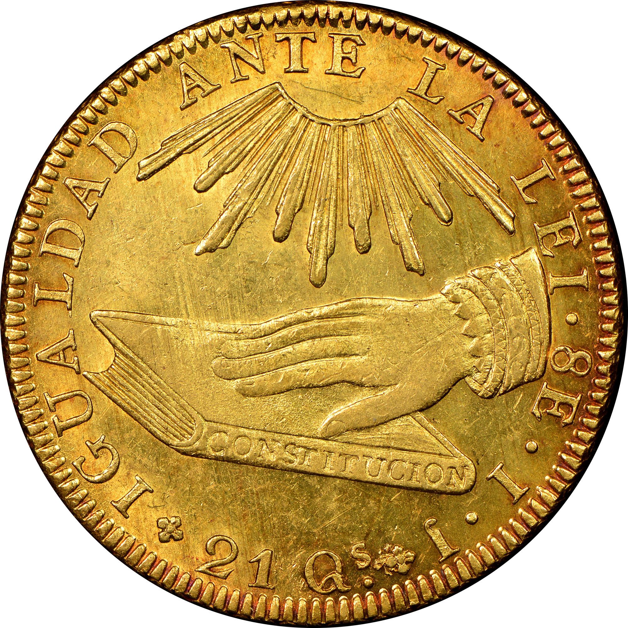 1835-1838 Chile 8 Escudos reverse