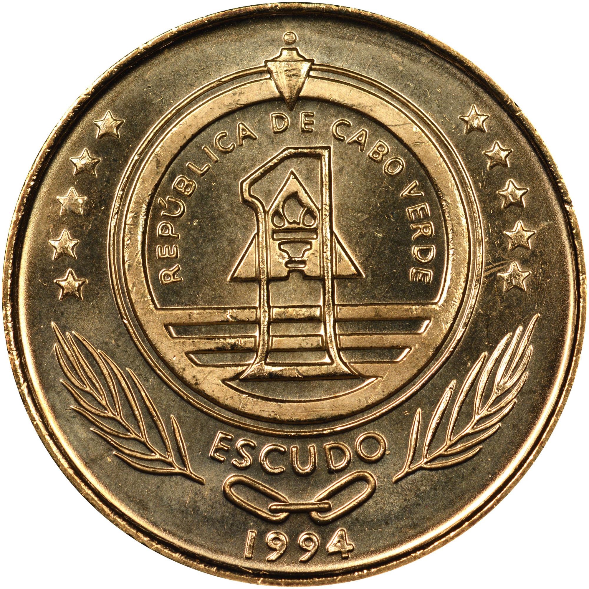 1994 Cape Verde Escudo obverse