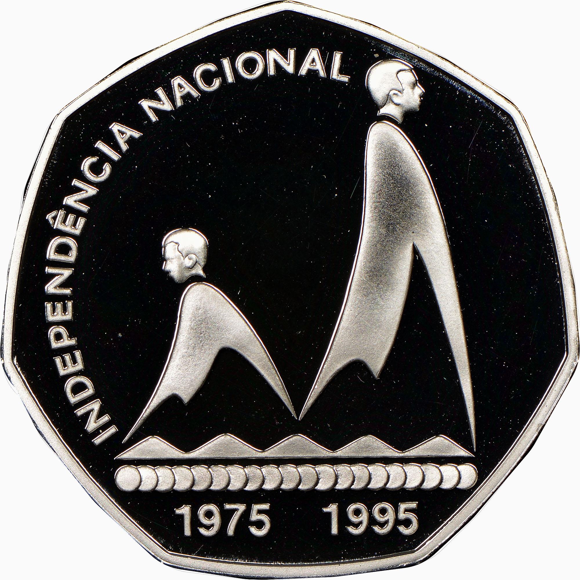 Cape Verde 200 Escudos reverse