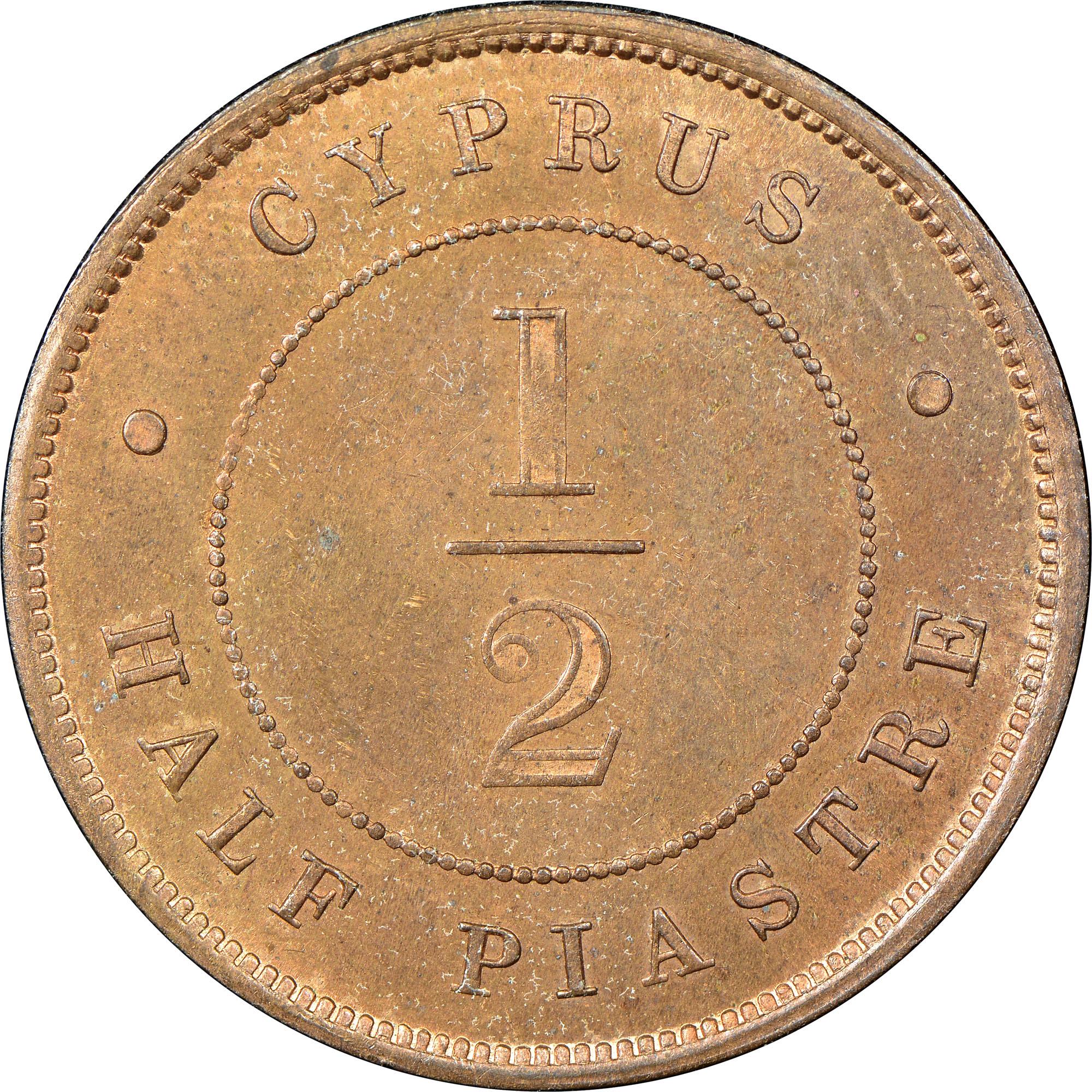 1879-1900 Cyprus 1/2 Piastre reverse