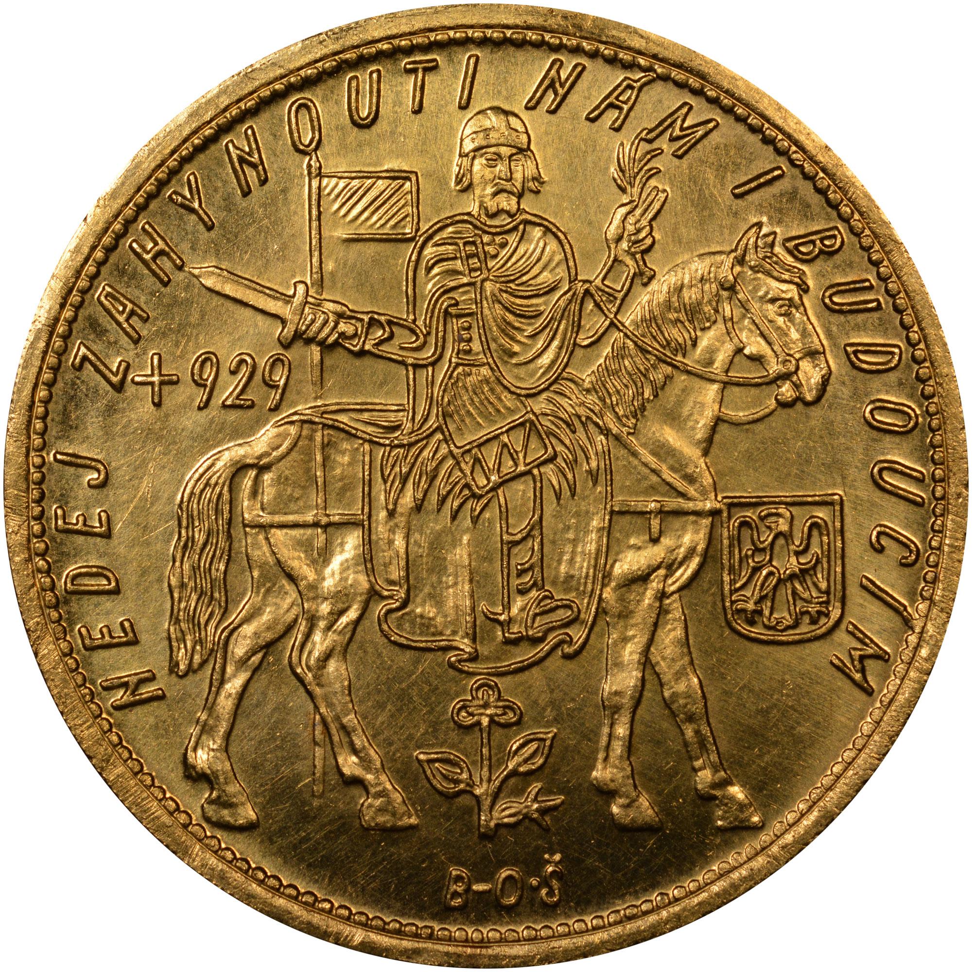 1929-1951 Czechoslovakia 10 Dukatu reverse