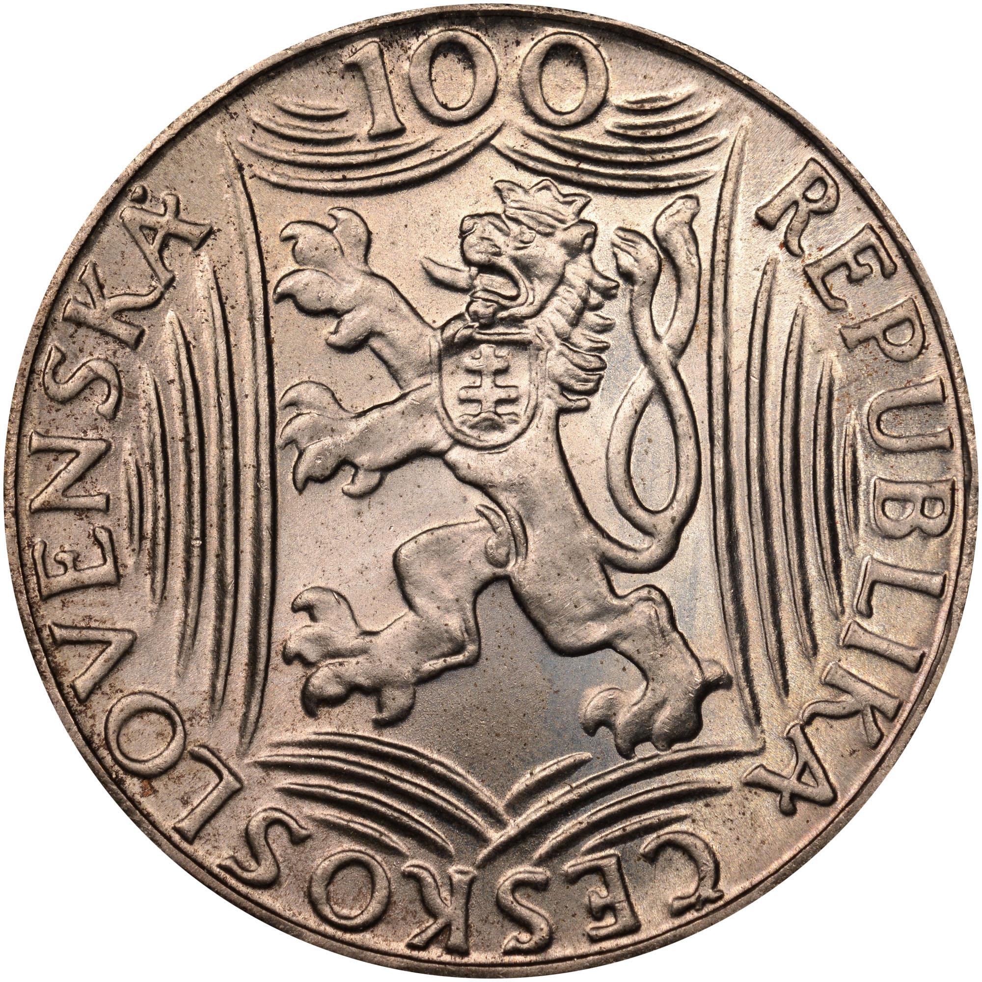1949 Czechoslovakia 100 Korun obverse