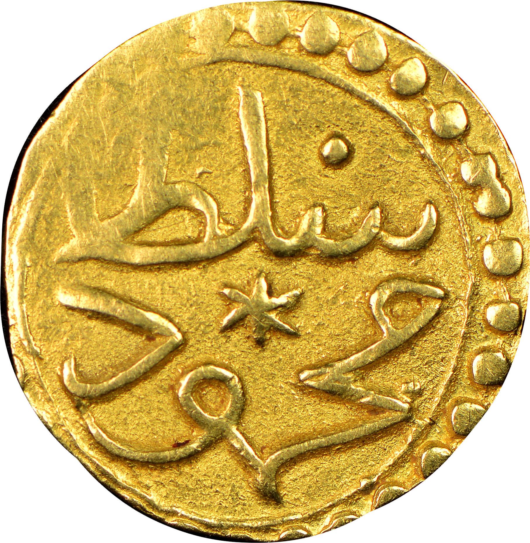 Algeria ALGIERS 1/4 Sultani reverse