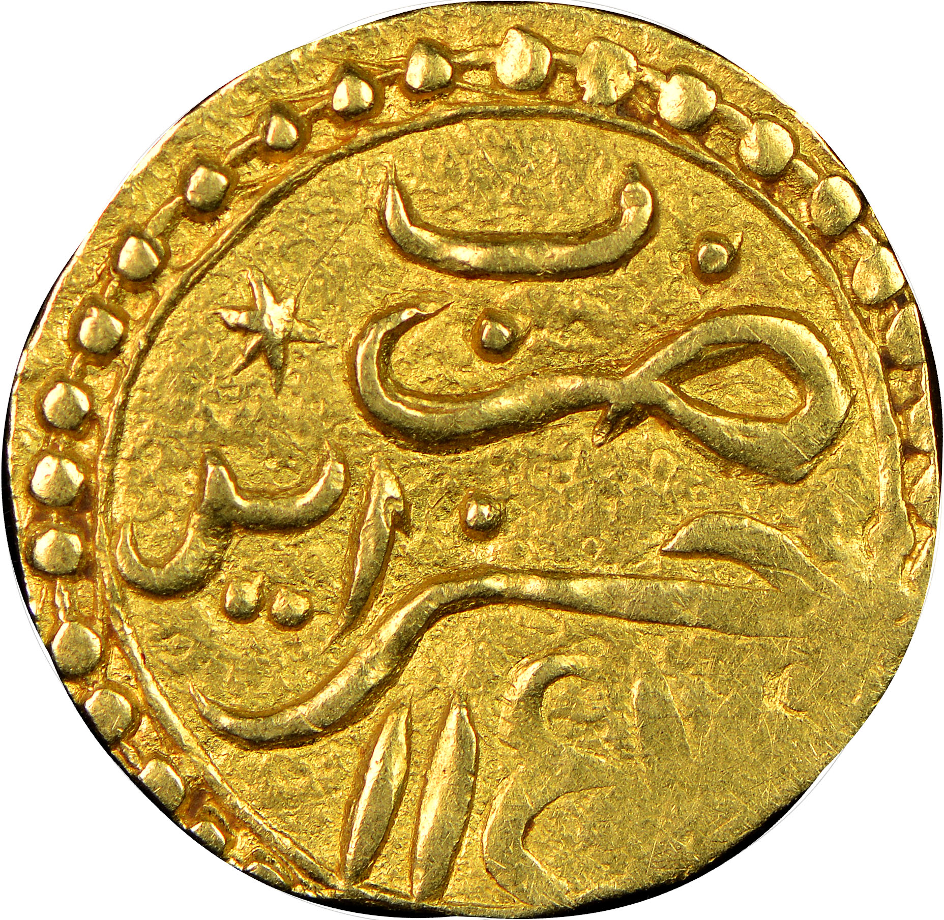 Algeria ALGIERS 1/4 Sultani obverse