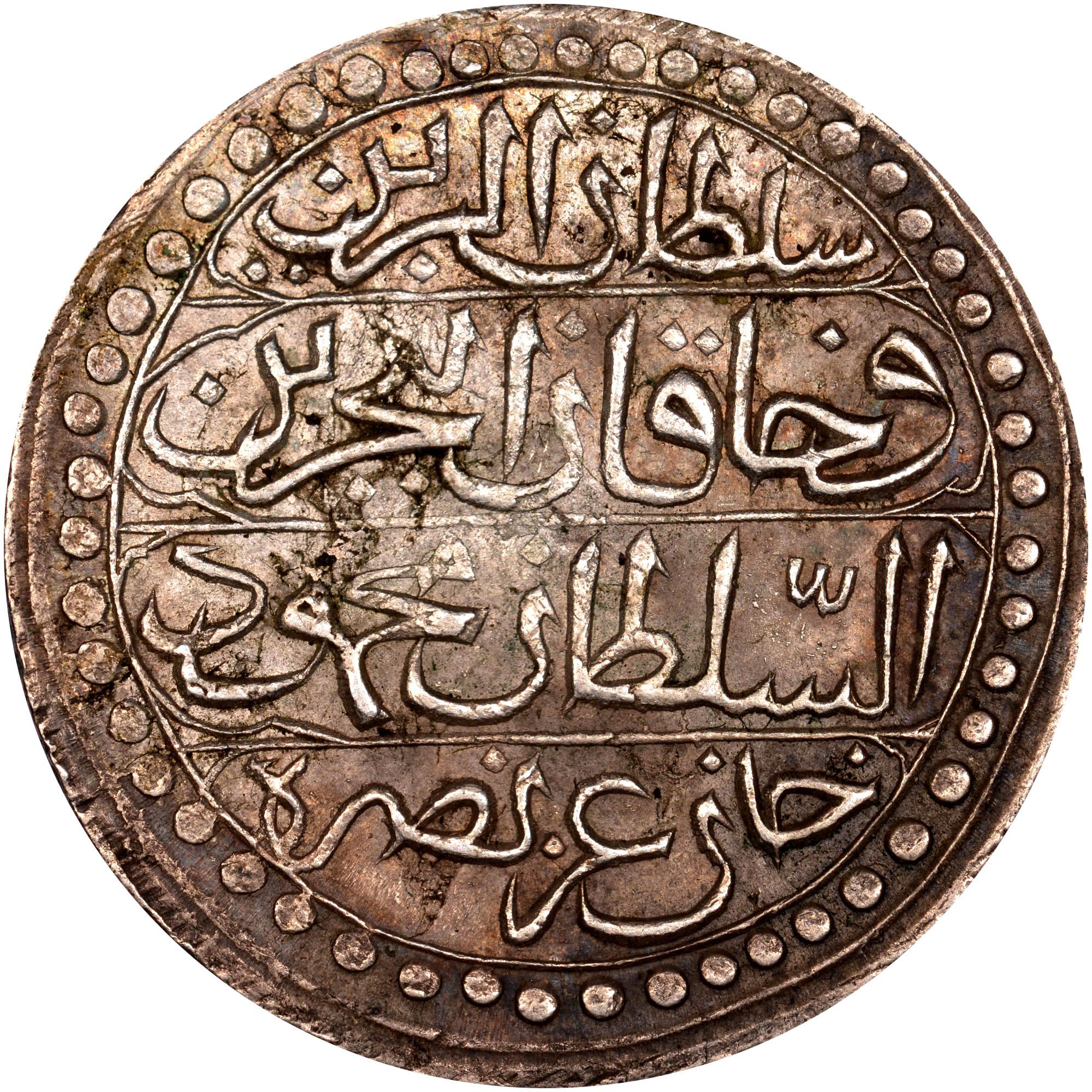 1236-1245 Algeria ALGIERS Budju reverse