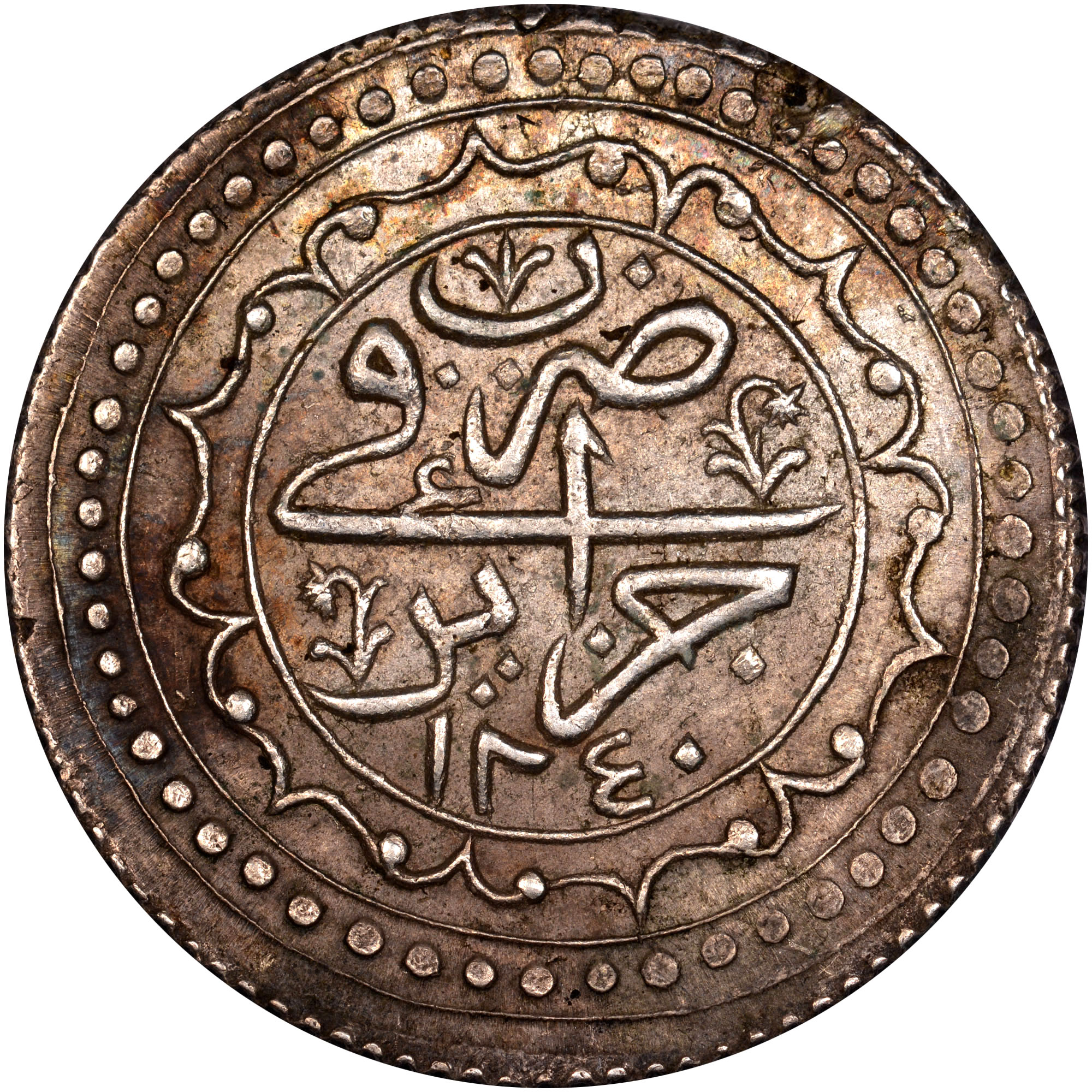 1236-1245 Algeria ALGIERS Budju obverse