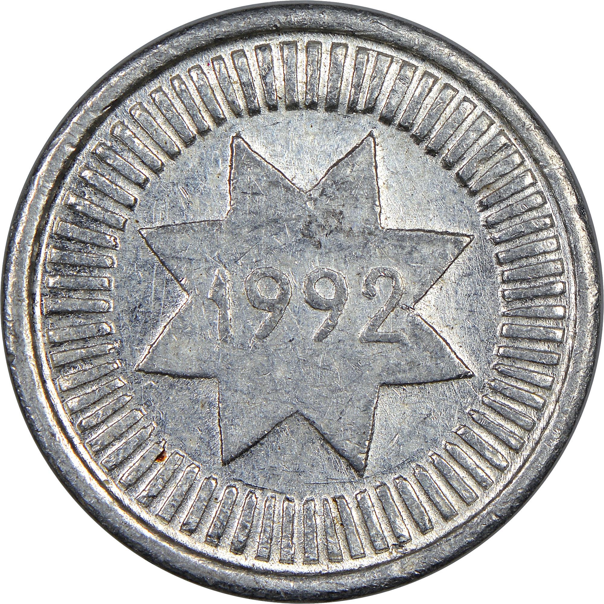 Azerbaijan 10 Qapik reverse