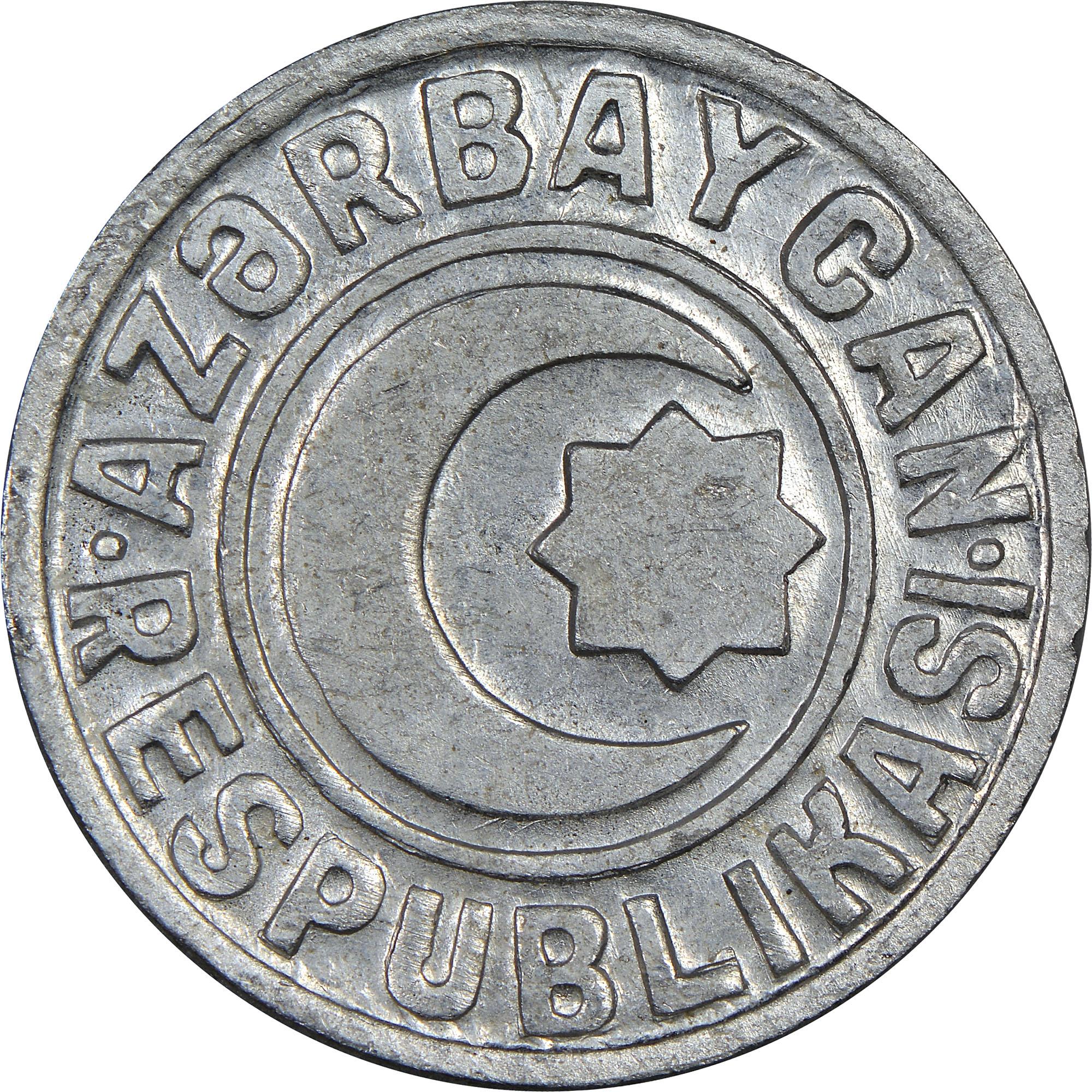 Azerbaijan 20 Qapik obverse