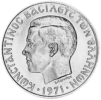 Constantine II Greece 1971-5 Drachmai Coin Soldier in front of Phoenix