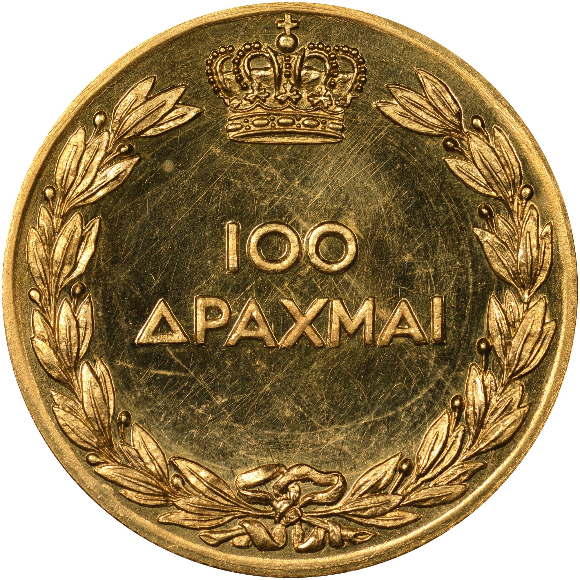Greece 100 Drachmai reverse