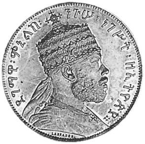 Ethiopia 1 100 Birr Km 9 Prices Amp Values Ngc