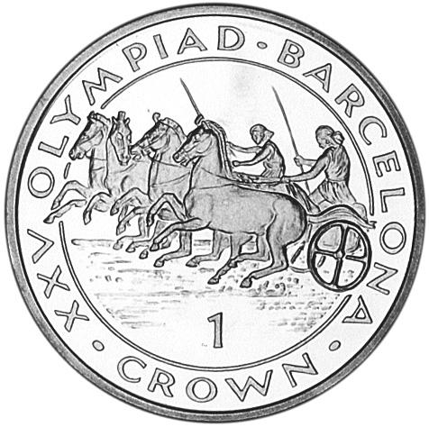 Gibraltar Crown reverse