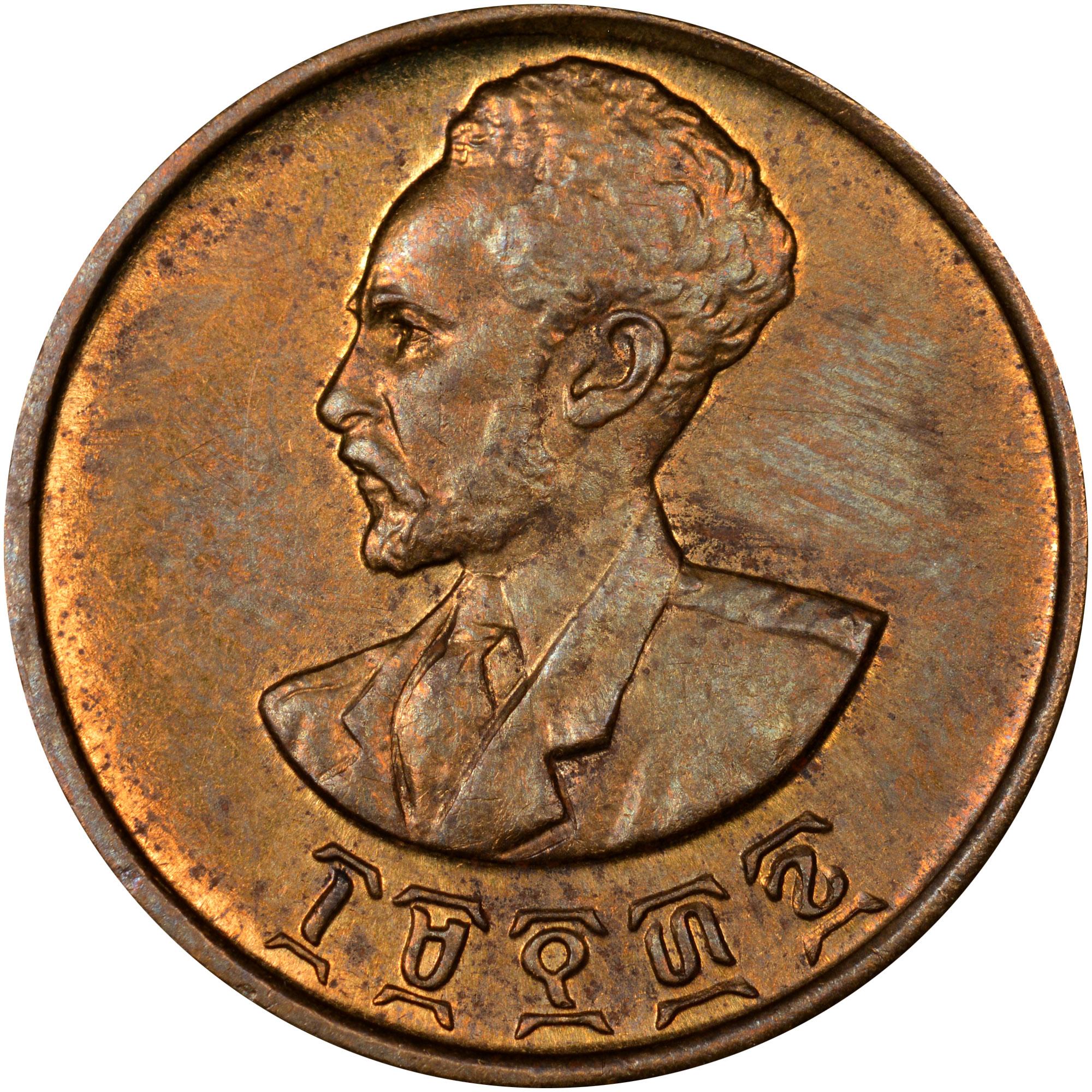 50 Cent  Wikipedia