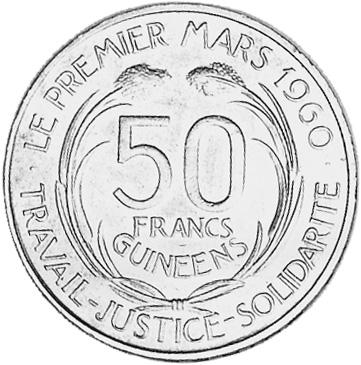Guinea 50 Francs reverse