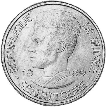 Guinea 50 Francs obverse