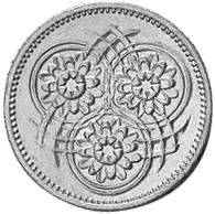 Guyana Cent reverse