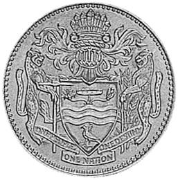 Guyana 25 Cents reverse