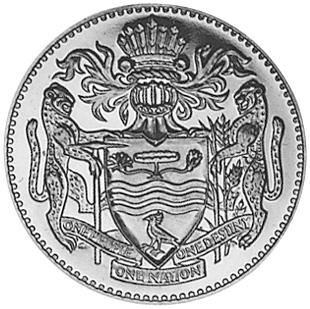 Guyana 50 Cents reverse