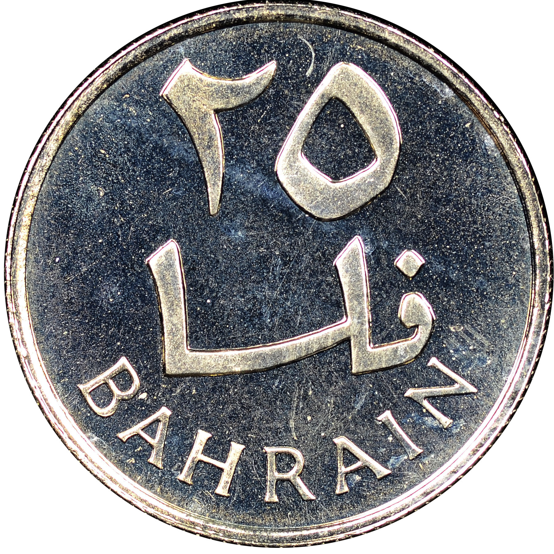 Bahrain 25 Fils reverse