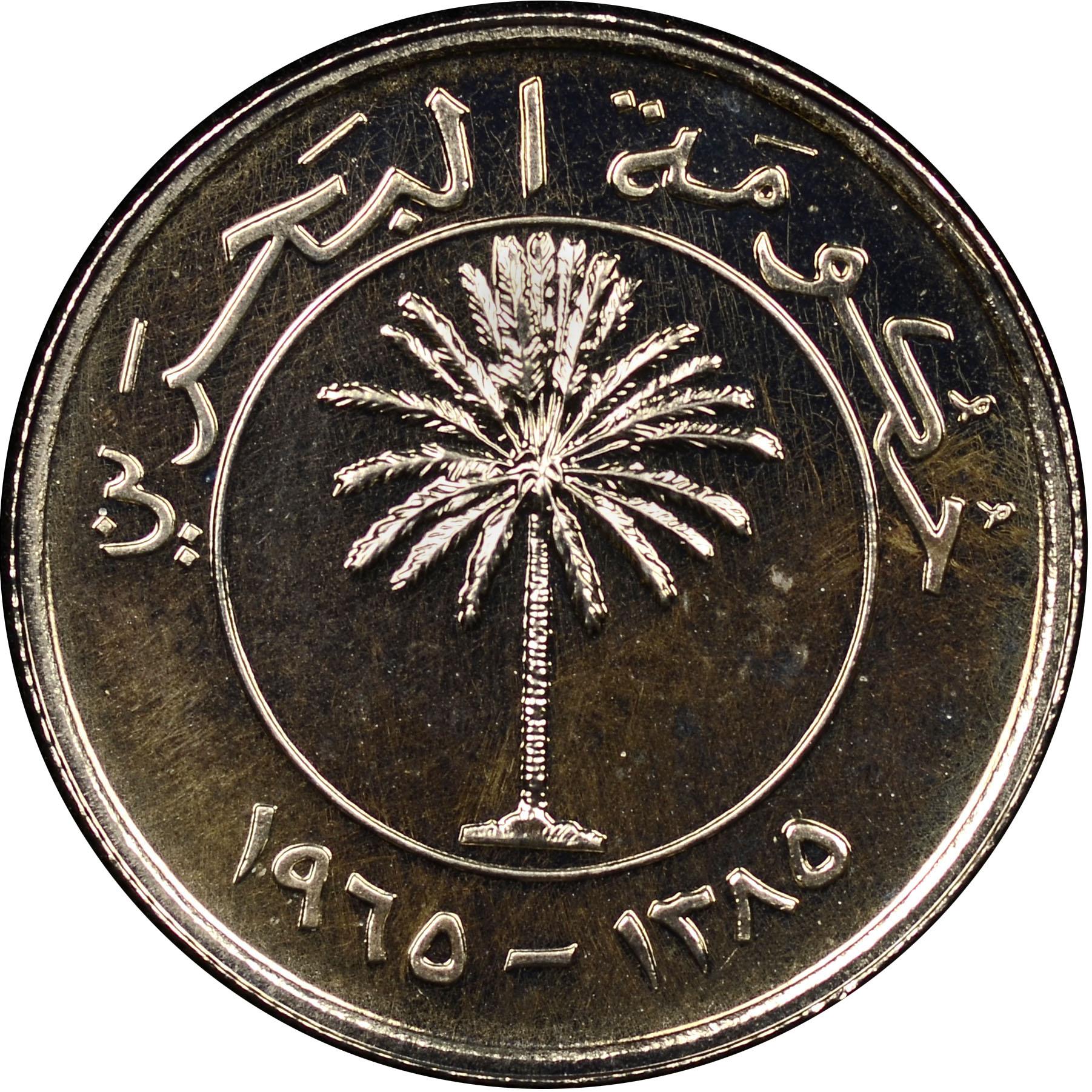 Bahrain 25 Fils obverse