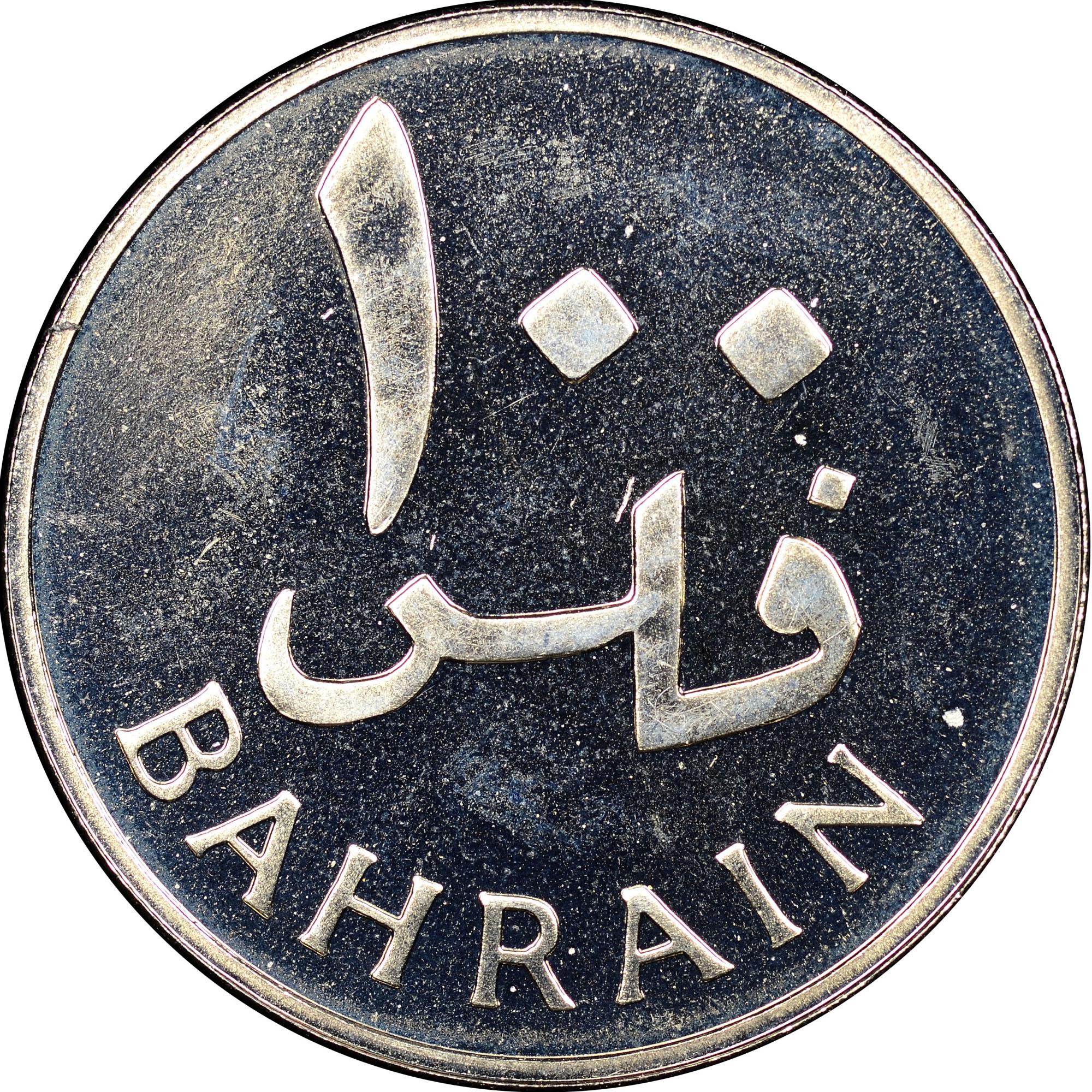 Bahrain 100 Fils reverse