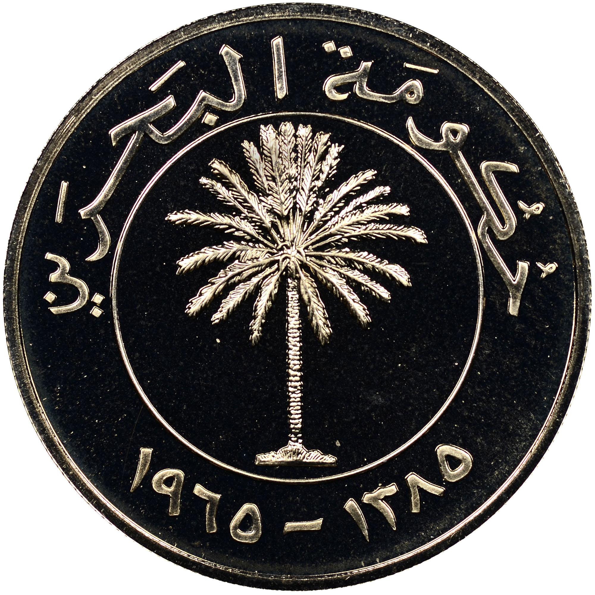 Bahrain 100 Fils obverse