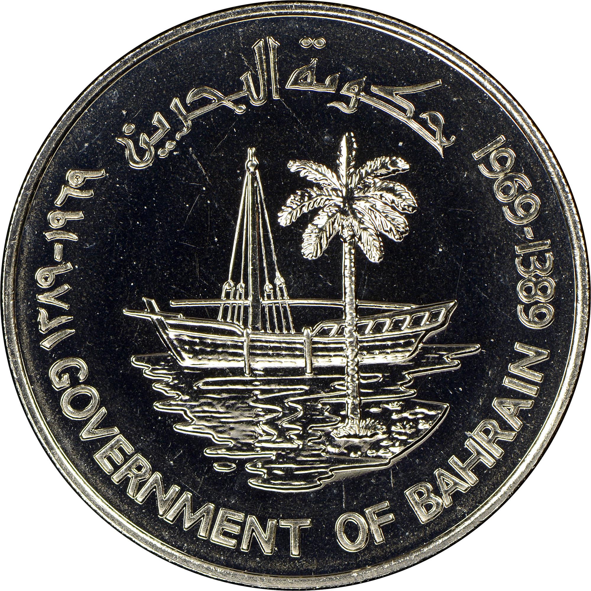 Bahrain 250 Fils obverse