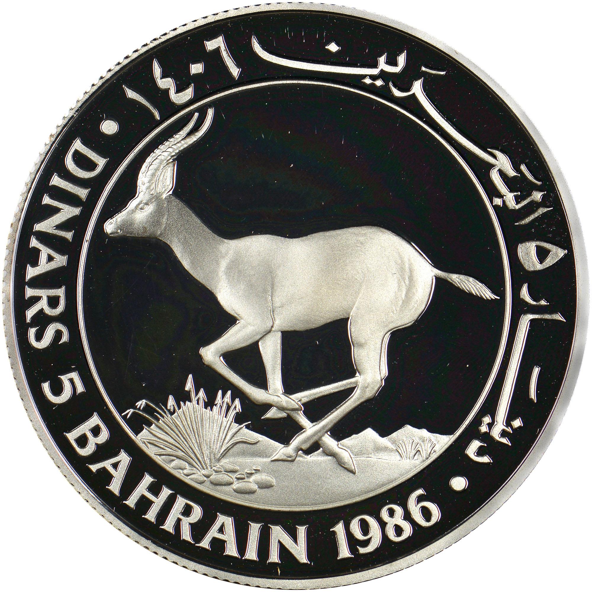 1406-1986 Bahrain 5 Dinars reverse