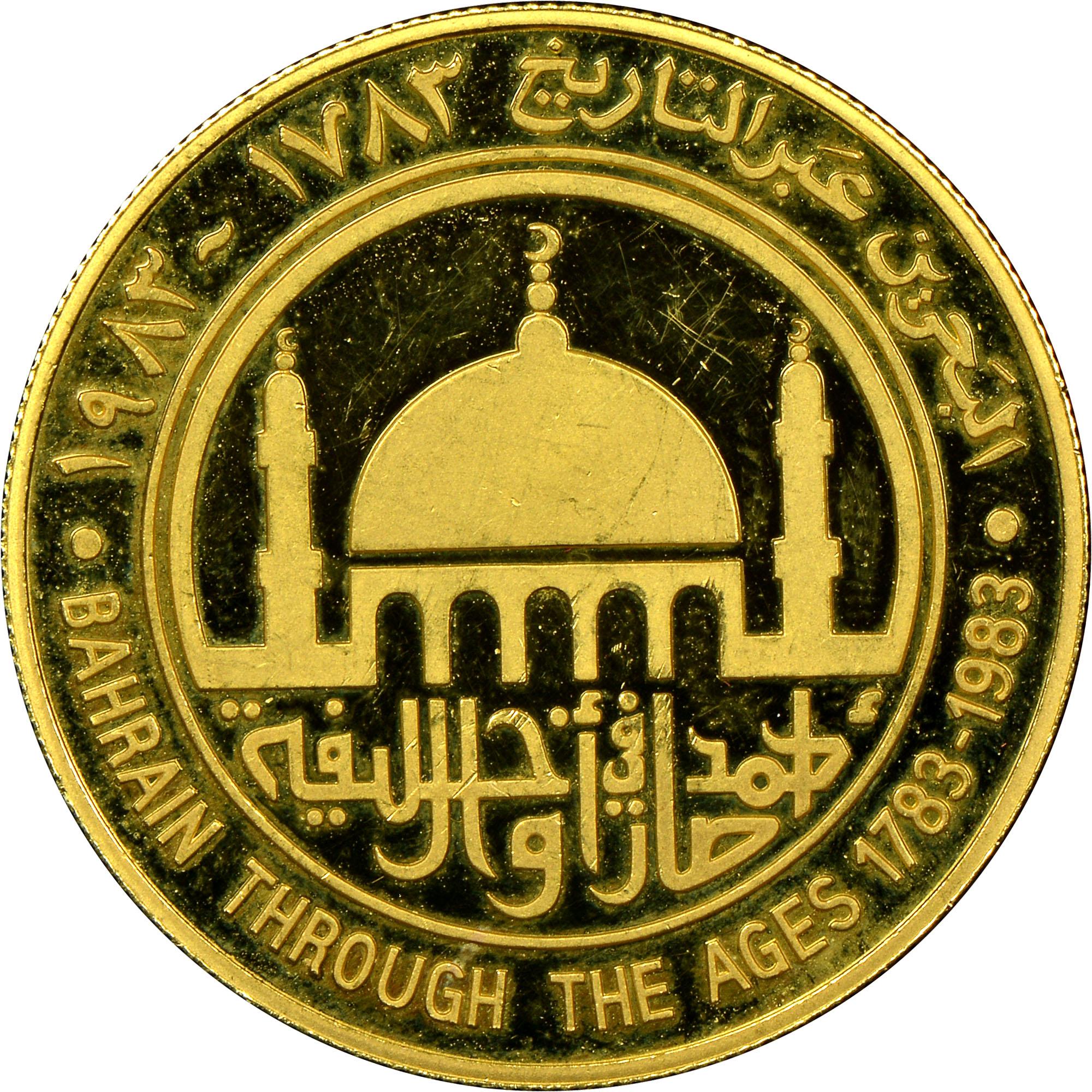 1404-1983 Bahrain 10 Dinars reverse