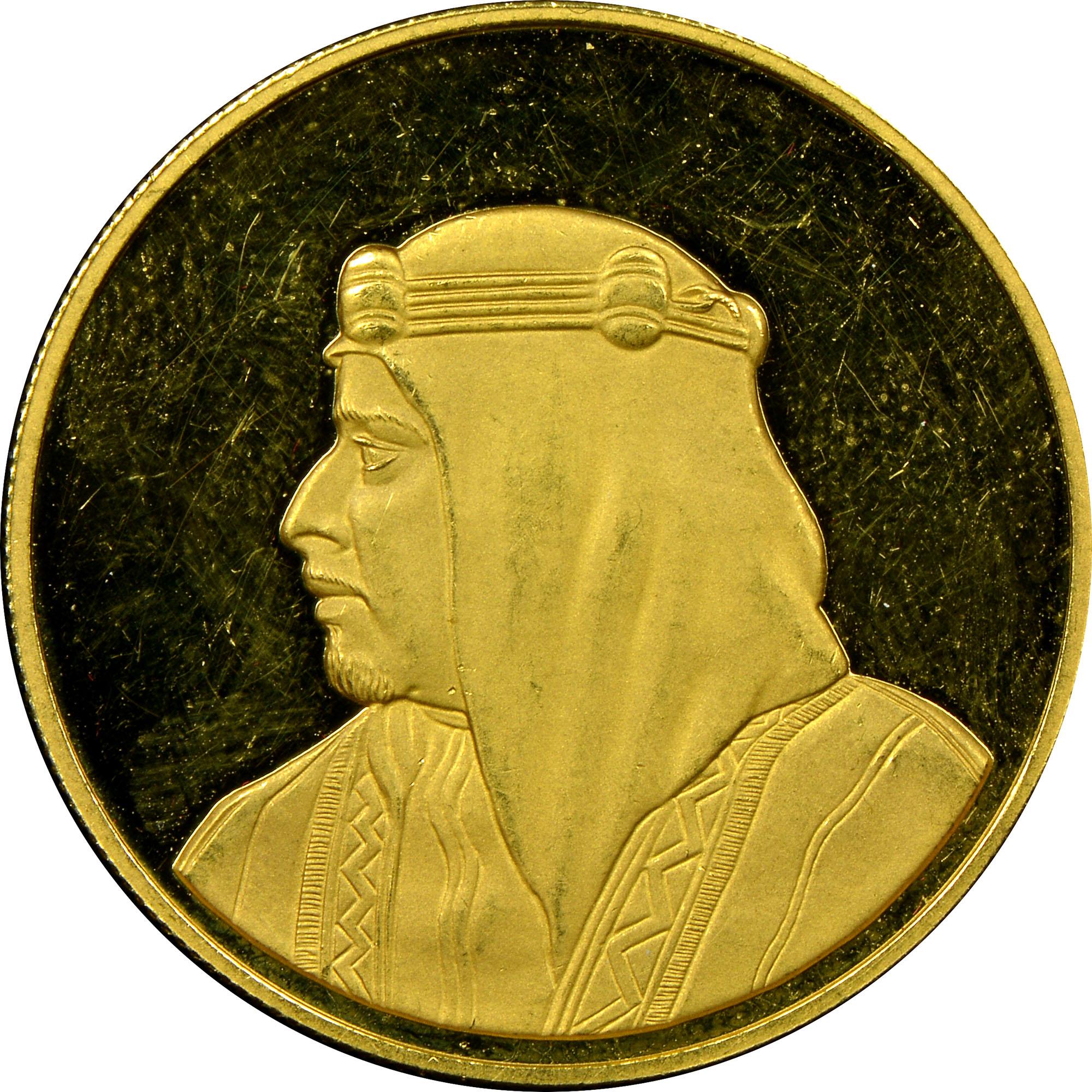 1404-1983 Bahrain 10 Dinars obverse