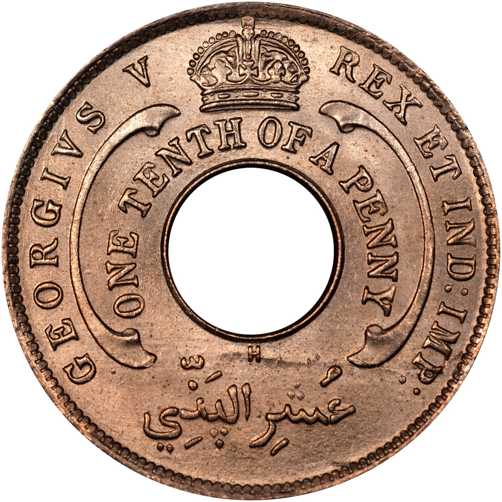 1911 British West Africa 1/10 Penny obverse