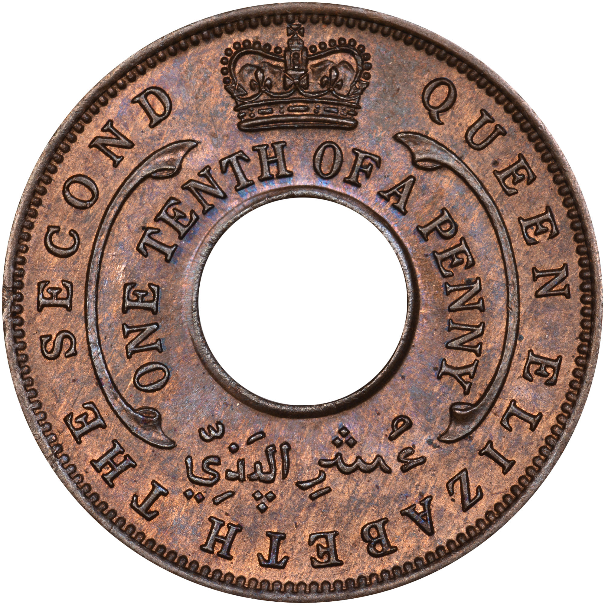 1954-1957 British West Africa 1/10 Penny obverse