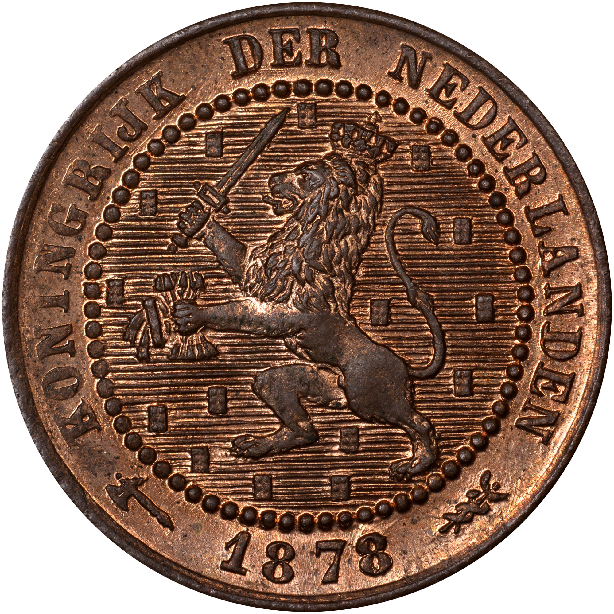 Netherlands Cent KM 1071 Prices Values