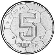 Netherlands 5 Gulden reverse