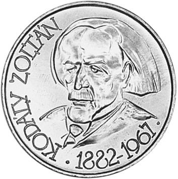 Hungary 25 Forint reverse